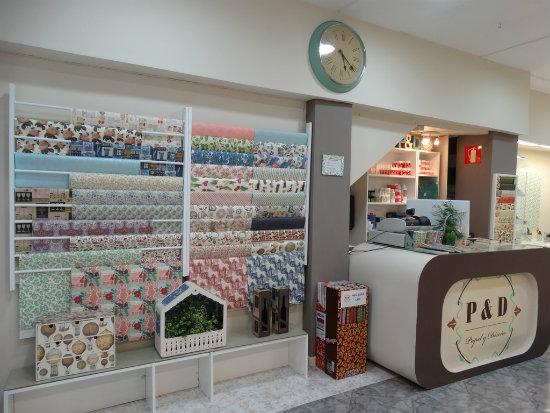 Bilbao muebles y decoraci n hogar y jard n - Papeles pintados sevilla ...