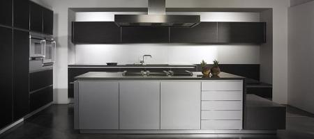 Valencia muebles y decoraci n hogar y jard n - Singular kitchen valencia ...